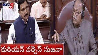 Rajya Sabha Deputy Chairman Kurien Warns Sujana Chowdary
