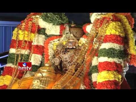 Srivari Navarathri Brahmotsavam 2015 | Garuda Vahana Seva Highlights from TTD | HMTV