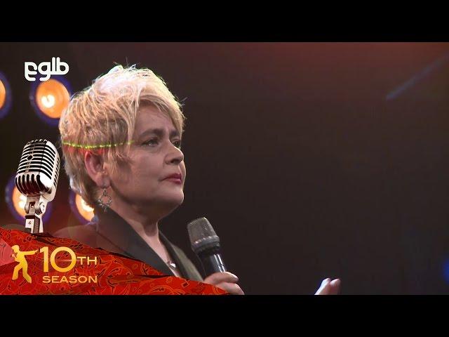 Afghan Star Season 10 - Grand Finale - Sohaila Zaland / ??? ??? ????? ????? - ????? ?????