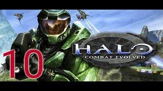 Прохождение Halo: Combat Evolved: Часть 10 - Финал/Утроба