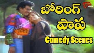 Boring Papa Comedy Scenes || Actress Jayalalita  Comedy Scenes