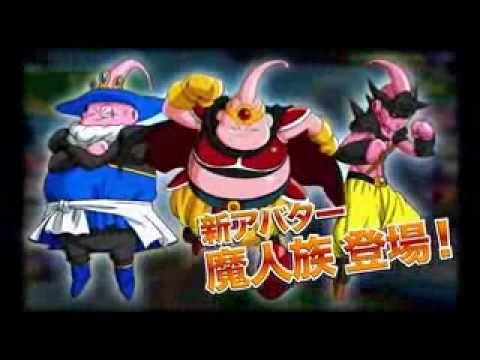 Dragonball Heroes Majin Trailer YouTube