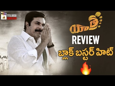 Yatra Telugu Movie REVIEW | Mammootty | Anasuya | YSR Biopic | Mahi V Raghav | Mango Telugu Cinema