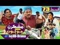 Mashkiran Jo Goth EP 73 | Sindh TV Soap Serial | HD 1080p |  SindhTVHD Drama