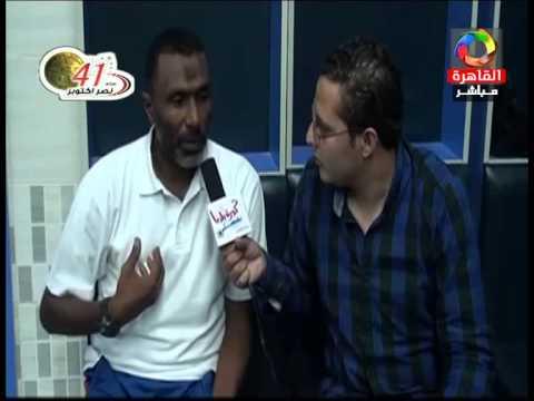 تقرير مباراة فاركو وأبو قير للأسمدة - محمد الشناوي