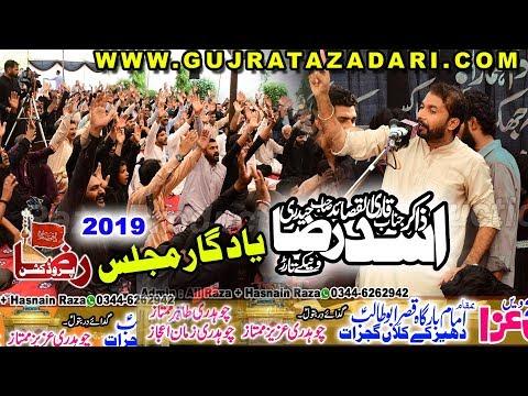 Zakir Asad Raza Hadari | 16 Safar 2019 | Dahreekay Gujrat || Raza Production