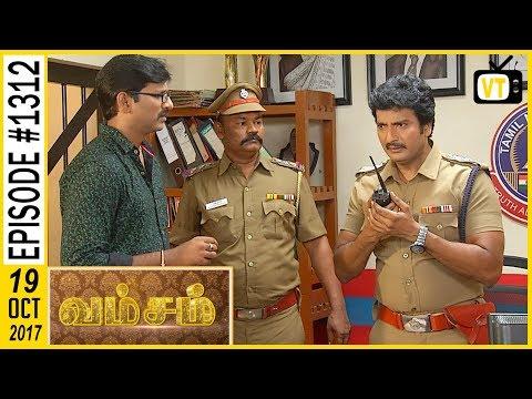 Vamsam - வம்சம் | Tamil Serial | Sun TV |  Epi 1312 | 19/10/2017 | Vision Time