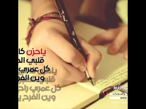Arabic music(5)