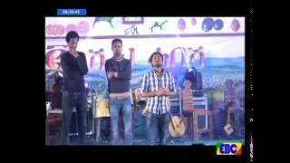 Ethiopian Meskel Sepcial : Singing competition among Journalist