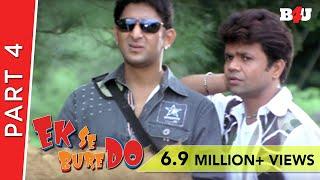 Ek Se Bure Do | Part 4| Arshad Warsi, Rajpal Yadav, Anita Hassanandani | Full HD 1080p