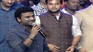 devi-sri-prasad-speech-srimanthudu-success-meet-live-exclusive-mahesh-babu