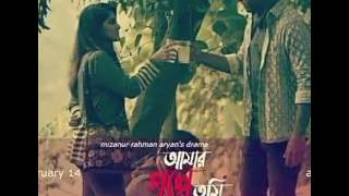 Amar Golpe Tumi   Tahsan   fan's version   bangla song   2017