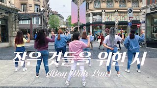 [KPOP IN PUBLIC CHALLENGE] BTS (방탄소년단) - Boy With Luv feat. Halsey Dance Cover by District Crew