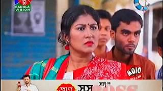 Eid Bangla Natok (  চরিএ ভোটার ) Part 7 Last Comedy seen | Awesome