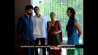 MatchBox film artists Roshan Mathew Vyshakh and Drishya Reghunath with asianet News