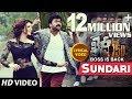 Sundari Full Song lyrical   Khaidi No 150   Chiranjeevi, Kajal   Rockstar DSP thumbnail