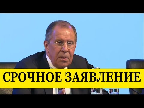 Срочное заявление! Лавров: Мы введём визы для граждан Украины!