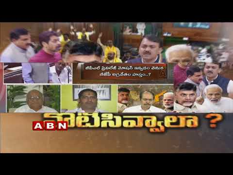 Debate | BJP Strategies To Flop TDP Plans | Part 2 | ABN Telugu