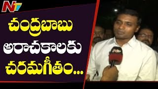 YSRCP MP Mithun Reddy Face To Face over Getting Huge Majority In Elections 2019