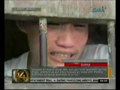 Cashier sa Panglao ginahasa ng naka-shabu na SG. - News By GMA 7