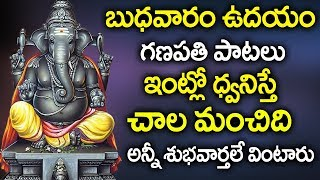 LORD VIGNESWARA SONGS  || POPULAR BHAKTI SPECIAL SONGS || TELUGU BEST GANAPATHI   SONGS