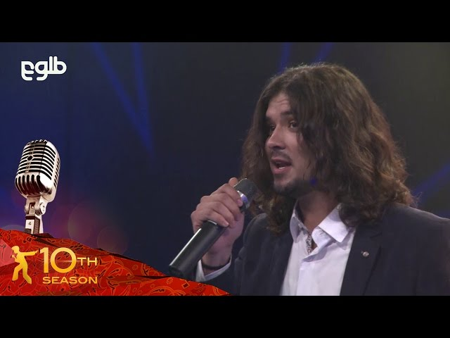 Afghan Star Season 10 - Grand Finale - Farukh Ahmadi / ??? ??? ????? ????? - ????? ????? ??? ?????