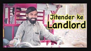 Jitender ke Landlord