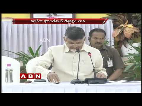 CM Chandrababu Naidu approves Secretariat tenders