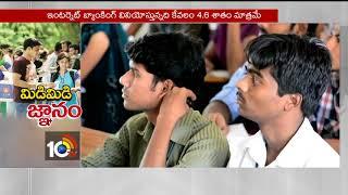 డిజిటల్ లావాదేవీలు.. ఇవి వాస్తవాలు… | Demonetisation | NDA Government