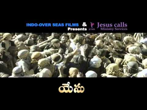 Son of God Movie Trailer 2014 - Official (Telugu)