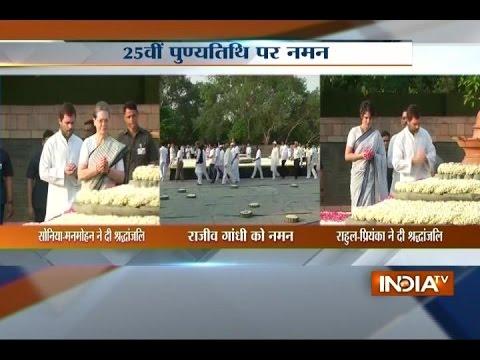 President Pranab Mukherjee Pays Homage at Samadhi of Rajiv Gandhi