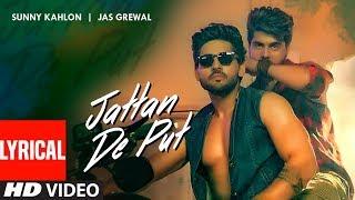 Jattan De Put: Sunny Kahlon, Jas Grewal (Full Lyrical Song) | Rox A | Jassi Kirarkot |  | T-Series
