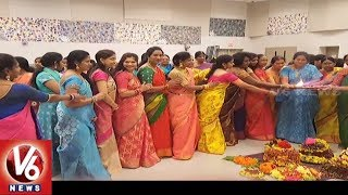 Bathukamma Festival Celebrations Grandly Held In Kansas City  USA NRI News