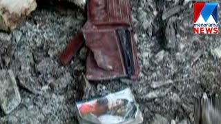 Deadbody foud in building | Manorama News