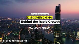 Take 30 seconds to discover how China?s reform and opening-up has transformed the country.