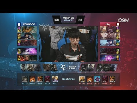 KDM (Edge Swain) VS BBQ (Tempt Velkoz) Game 2 Highlights - 2018 LCK Spring W9D3