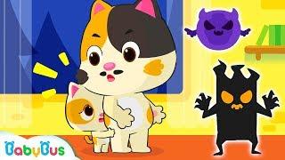 ★NEW★こわいおばけがでた!ネコちゃんをたすけて!| 赤ちゃんが喜ぶアニメ | 動画 | ベビーバス| BabyBus