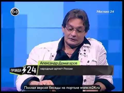Александр Домогаров о здоровье Григория Лепса