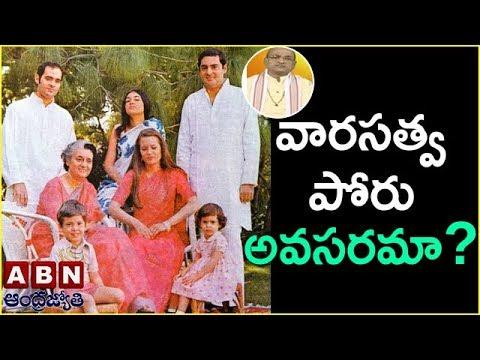Garikapati Narasimha Rao About legacy family | Nava Jeevana Vedam | Episode 1280