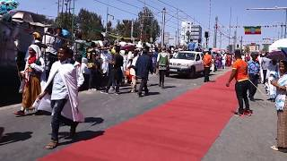 Ethiopian Orthodox Tewahedo Church Timket Celebration in Addis Ababa ( Epiphany)