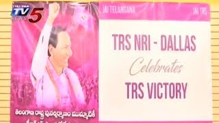 TRS NRI - Dallas Celebrates TRS Victory in Telangana Elections 2018