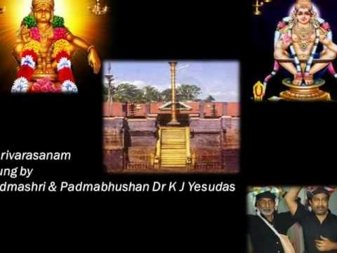 Harivarasanam Sung by KJ Yesudas ...Including the Verses