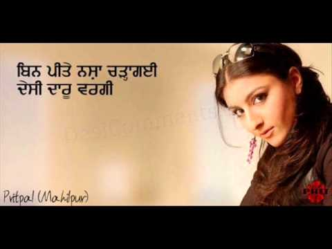 Dj Remix Punjabi ( Daru ) March 2013 (ottawa Nonstop) video