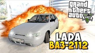 GTA 5 Моды: ВАЗ 2112 - Лада Двенашка! (Русские Машины)