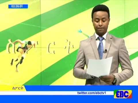 Sport Evening news june 13 2016 ስፖርት ምሽት 2 ሰአት ዜና …  ሰኔ 06 2008 ዓ.ም
