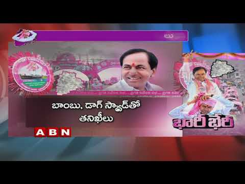 High Security Arrangements For TRS Pragathi Nivedhana Sabha
