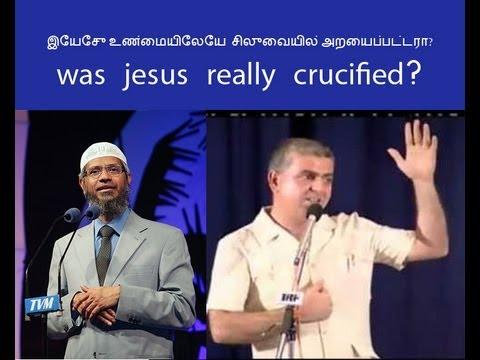 இயேசு உண்மையிலேயே சிலுவையில் அறையப்பட்டரா? Was Jesus Crusified? Tamil video