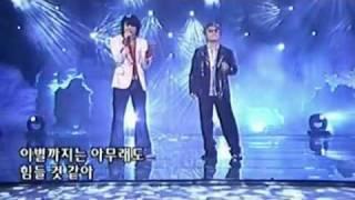 Park Hyo Shin & Kim Bum Soo - Bo Go Ship Da, Things I Can`t Do For You