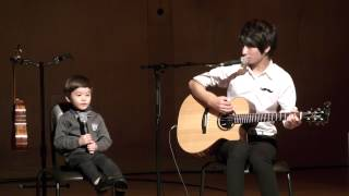 Sungha and Lincoln singing together live!!