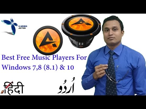 Best Free Music Players For Windows 7,8 (8.1) & 10